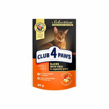 "CLUB 4 PAWS Premium ""Slices with veal in vegetable gravy"". Сomplete canned pet food for adult cats"